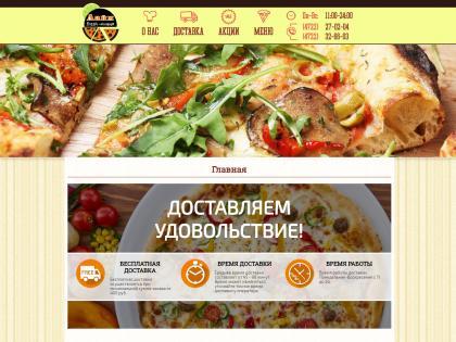 Лайм фреш пицца - создание сайтов
