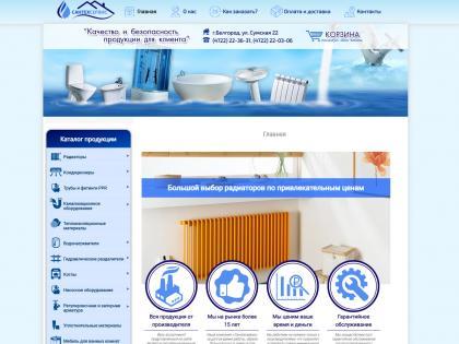 Сантехсервис - создание сайтов